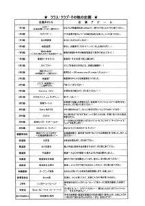 USB-0019_page-0001