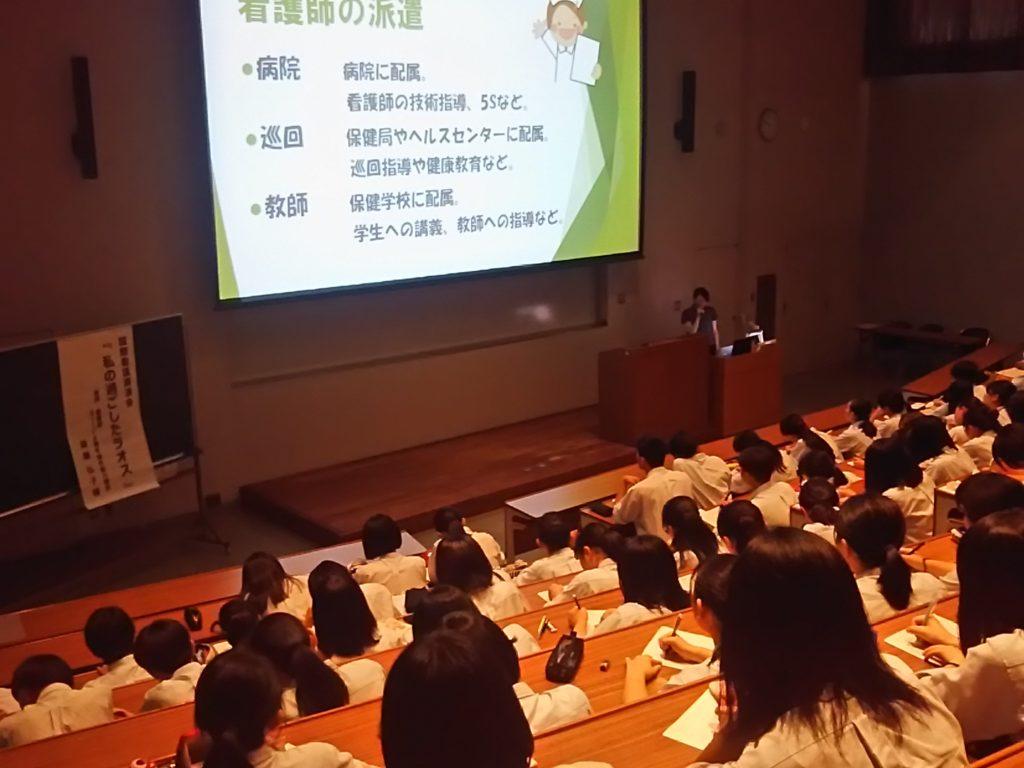 国際看護講演会 ~私が過ごしたラオス~ |看護科